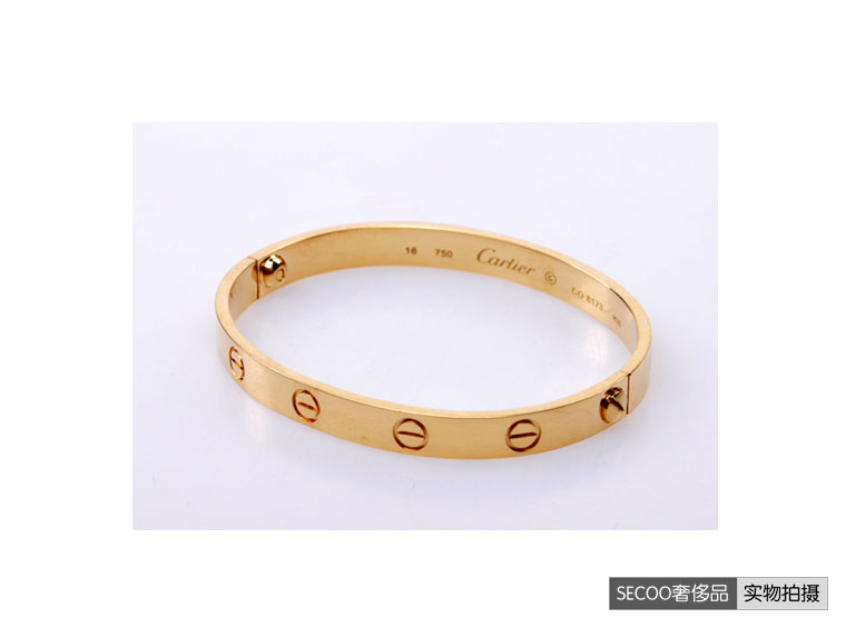 occasion bracelet love cartier replique